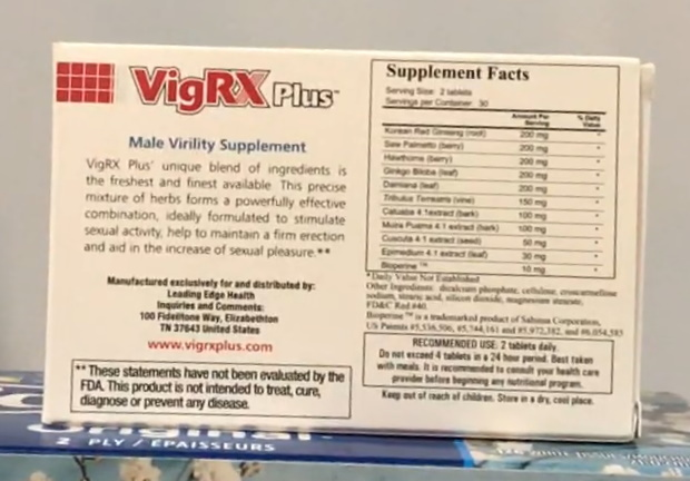 vigrx plus back cover of package box